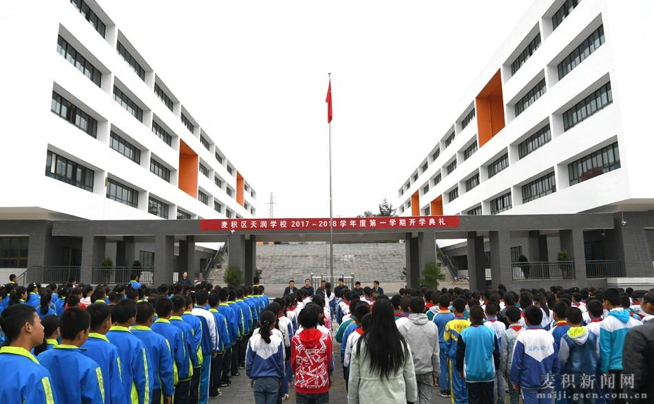 当日上午8时,开学典礼在庄严的升国旗仪式中拉开序幕,当国歌响起,升旗图片