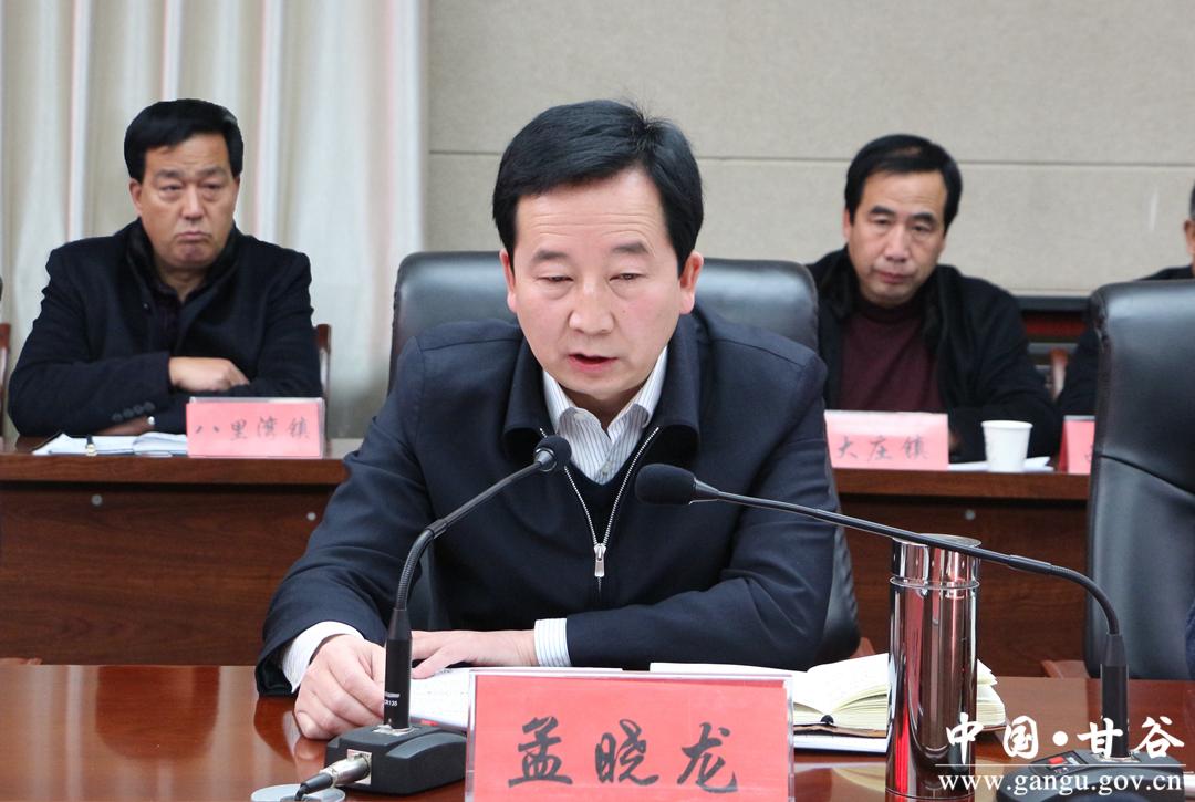治常委照片_甘谷县召开农民工工资治欠保支工作会议(图)--天水在线