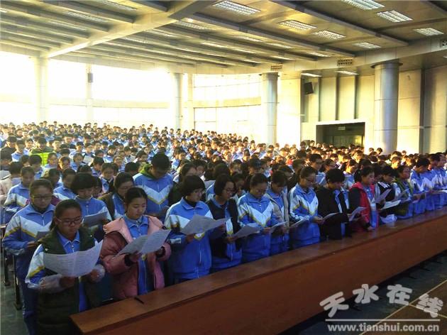 同学们表示,活动对中学生普法很有意义,今后会认真学习《宪法》