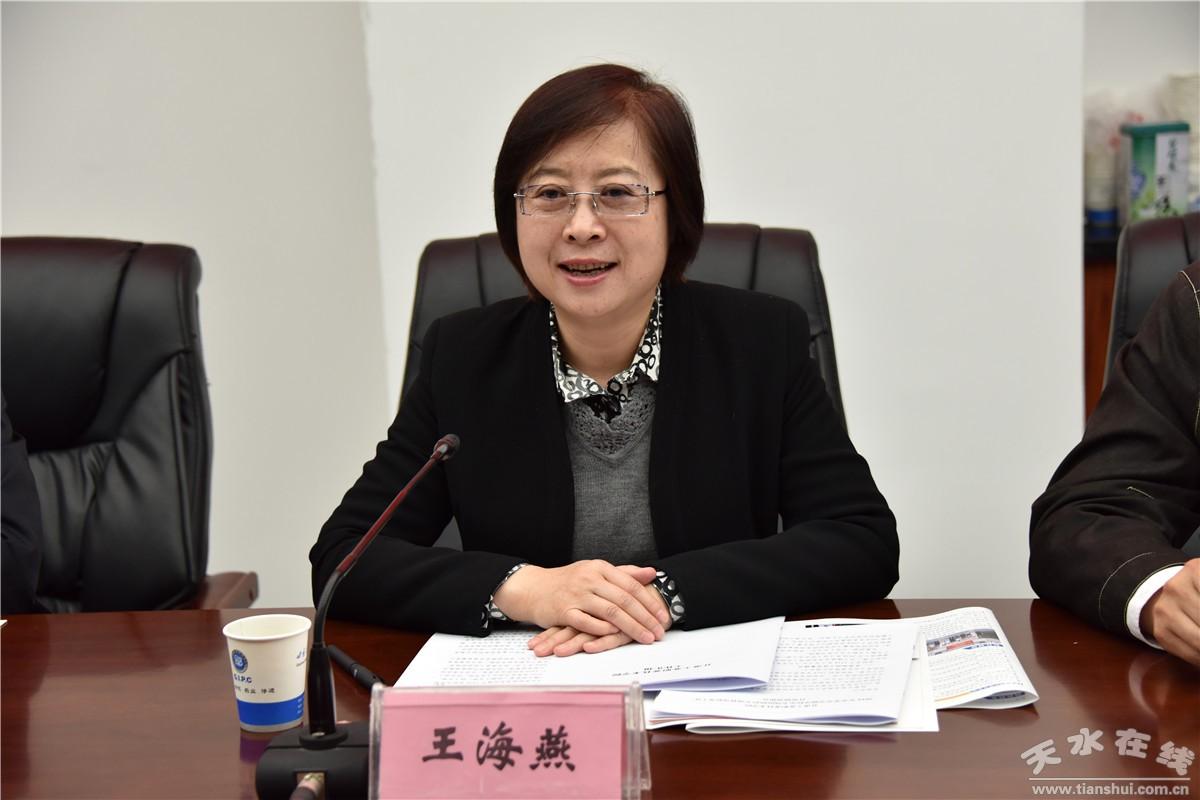 省教育厅厅长王海燕到甘肃工职学院调研指导工作(图)