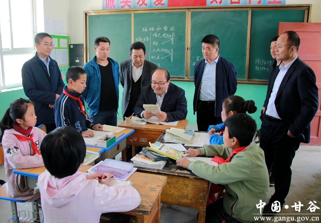 宫辉深入甘谷县调研农村小学小班化教育改革工作(图)