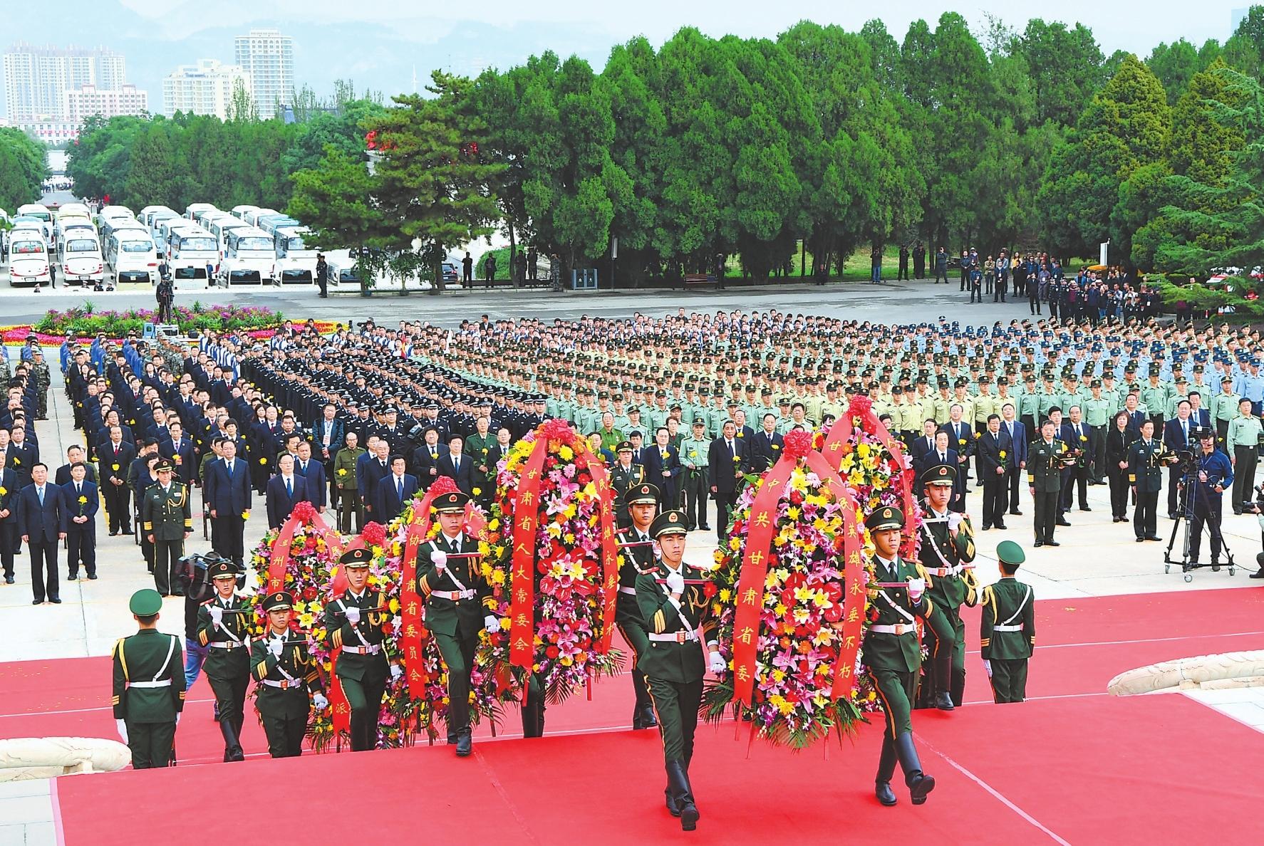 省城各界隆重举行烈士纪念日公祭活动