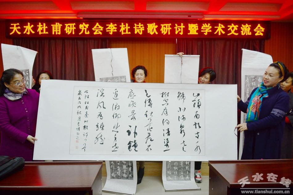 天水杜甫研究会举办李杜诗歌研讨会暨学术交流会(图)