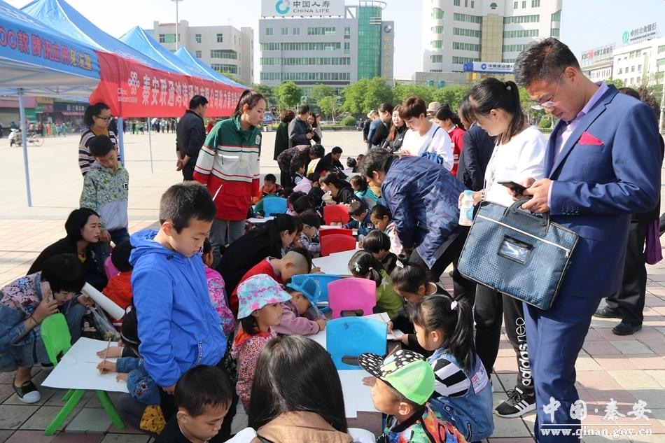 秦安县举行全域无垃圾治理宣传活动(图)