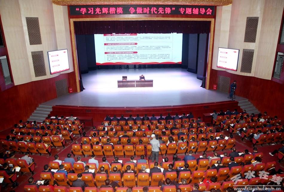 刘天波为全县基层党组织书记作辅导报告