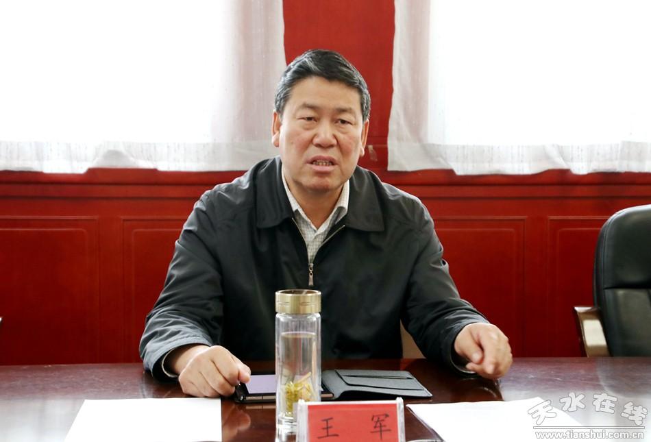 王军市长会见香港新恒基集团考察团(组图)