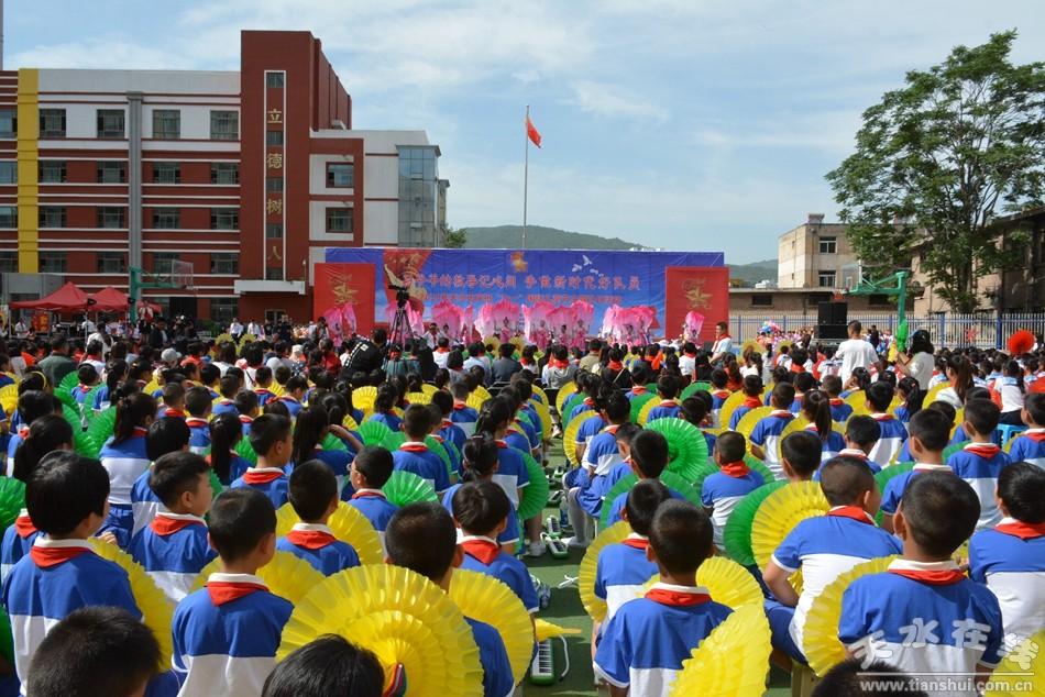 """澳门太阳城网址市庆祝""""六一""""国际儿童节活动在建二小学举行"""