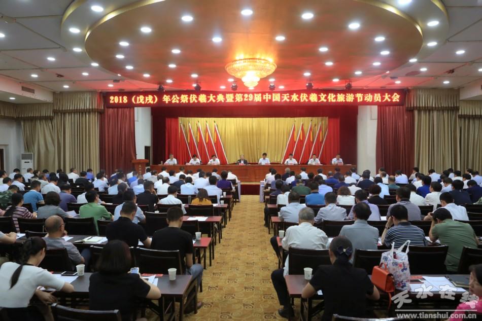 澳门太阳城网址市委市政府召开2018年节会动员大会