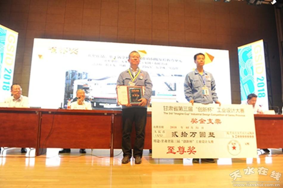 湛江锻压荣获全省第三届创新杯工业设计大赛天水大道方案设计图图片