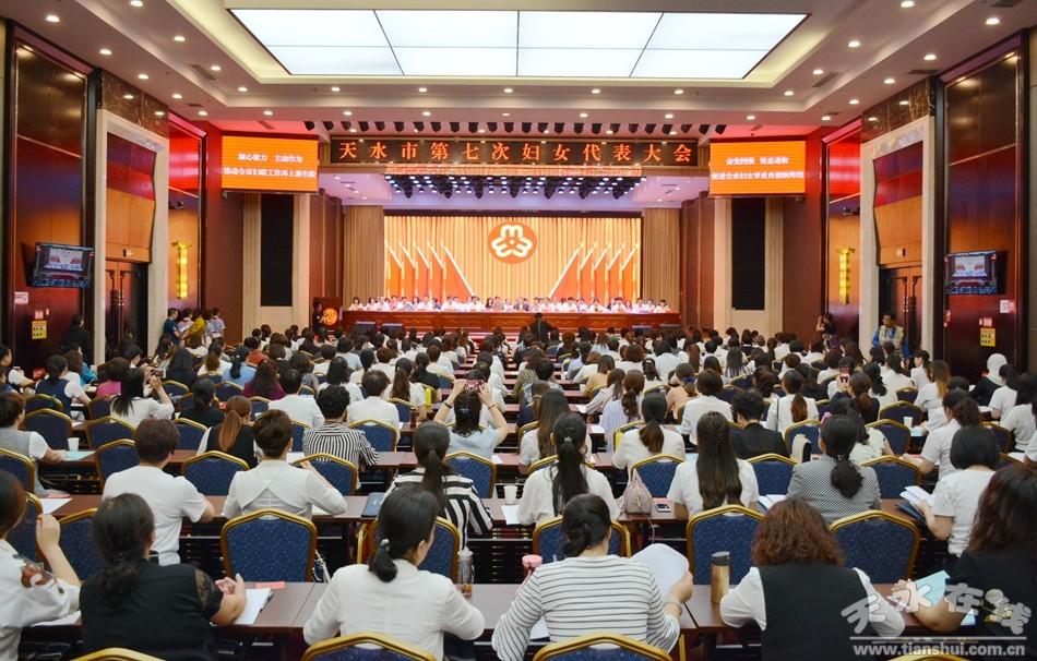 澳门太阳城网址市第七次妇女代表大会隆重开幕