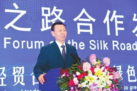 第二十四届中国兰州投资贸易洽谈会隆重开幕
