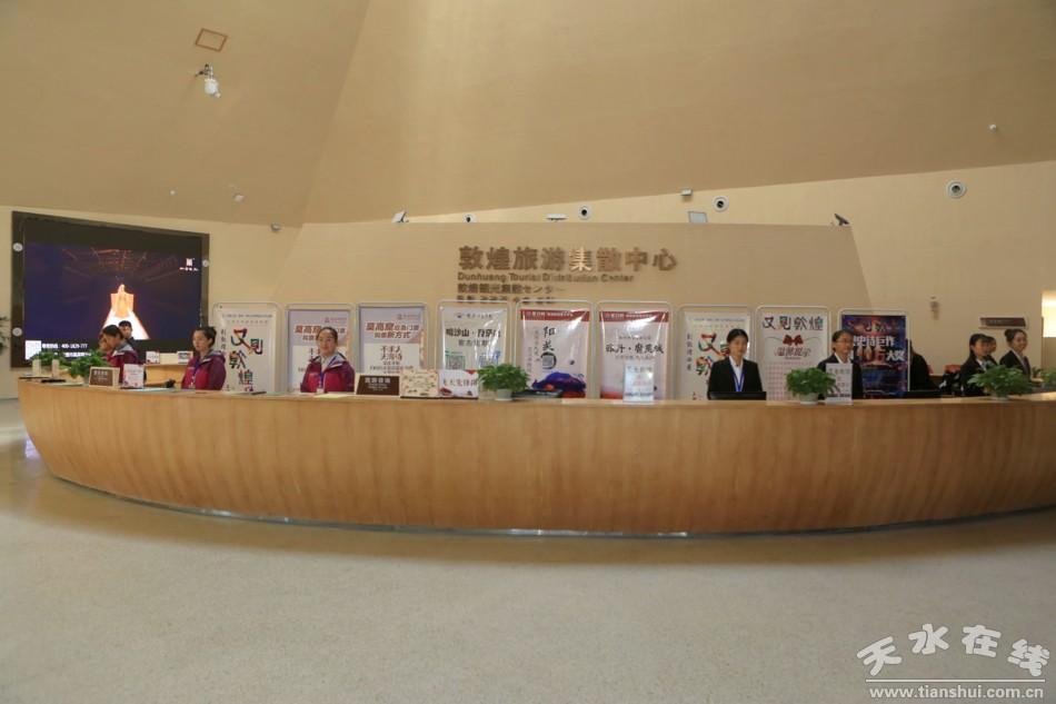 天水市委书记王锐率团考察敦煌旅游集散中心(图)