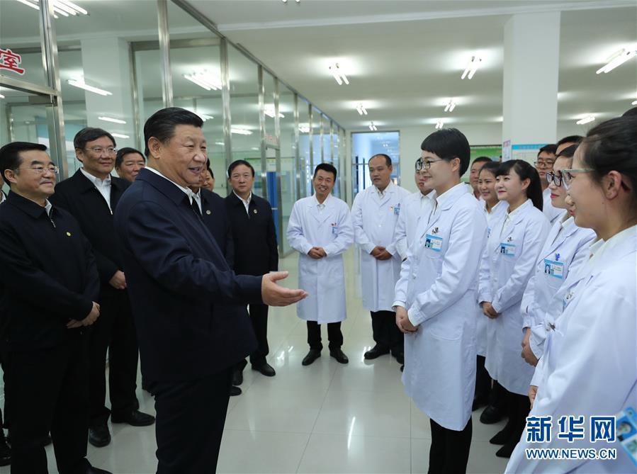 (时政)(8)习近平在东北三省考察并主持召开深入推进东北振兴座谈会