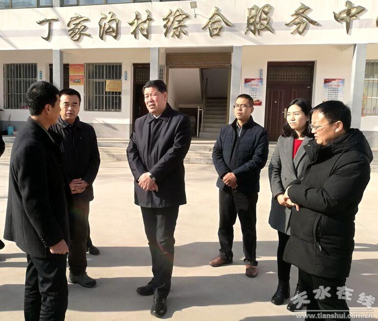 王军深入甘谷县检查调研脱贫攻坚工作
