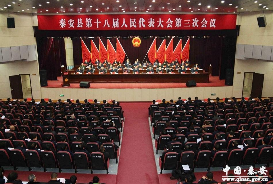 秦安县人民法院工作报告(摘要)(图)