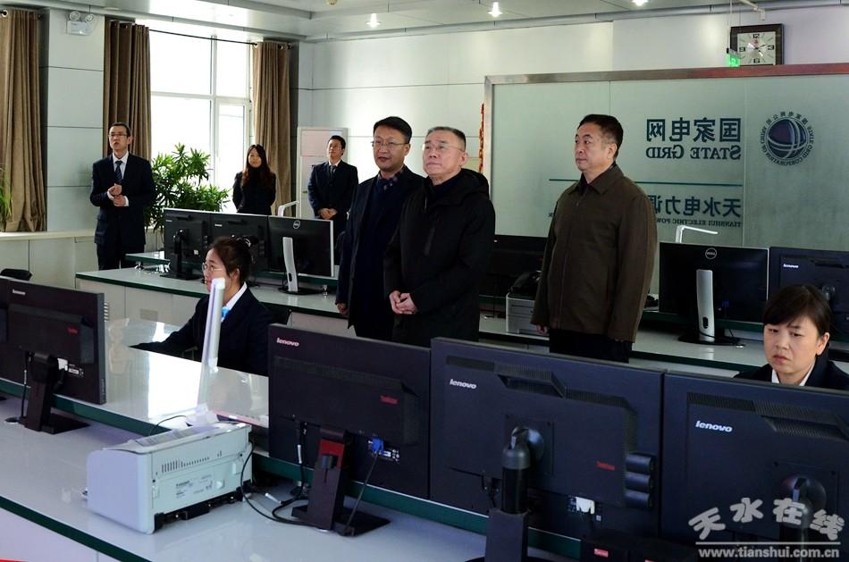 天水市委书记王锐调研天水供电公司供电保障情况(图)