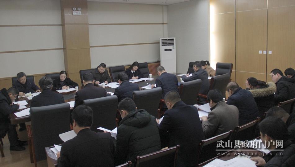 中国共产党武山县第十四届纪律检查委员会召开