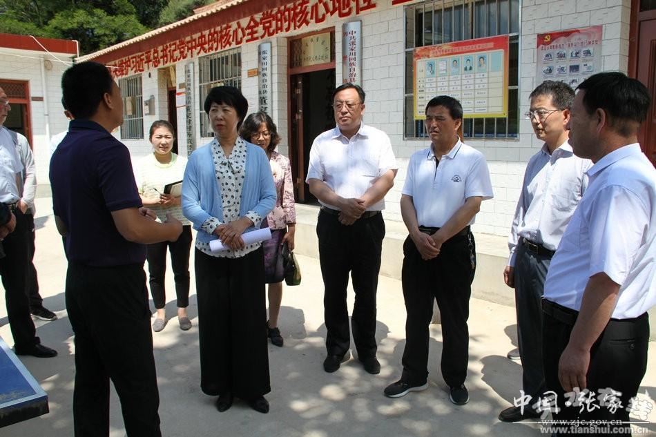 市常委会督查组到张家川县开展▓█▄■《残疾人保障法》审议意见跟踪督查