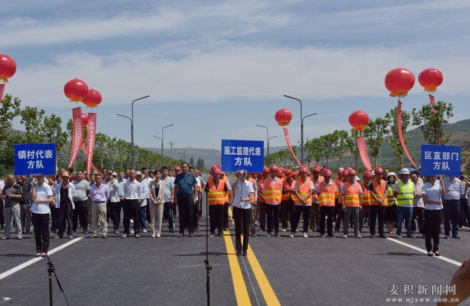 潘集区有多少人口_成少平带队专题督查旅游公路项目建设情况