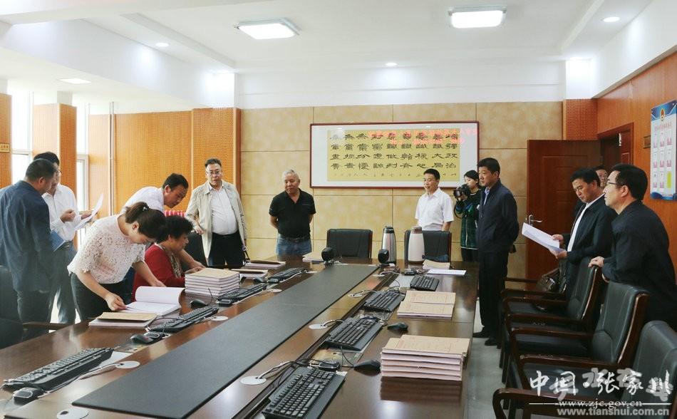 市人大常委会调研张家川县行政执法与刑事司法衔接工作
