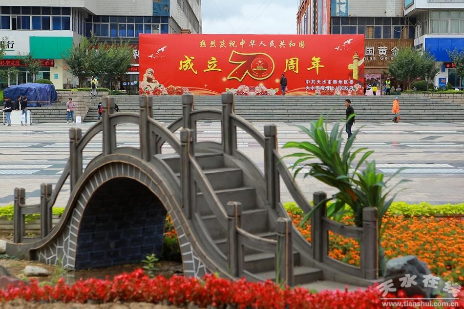 市领导督查庆祝新中国成立70周年社会氛围营造工作(图)