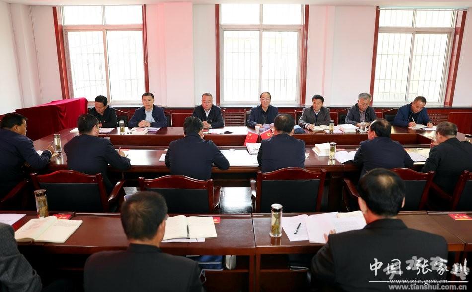 张家川县委常委会主题教育读书班开展党性教育学习(图)