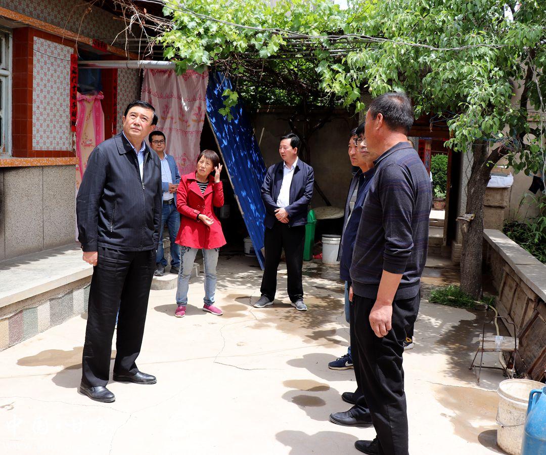 最后的假期在线观看_赵卫东赴甘谷县督导脱贫攻坚重点工作(图)--天水在线