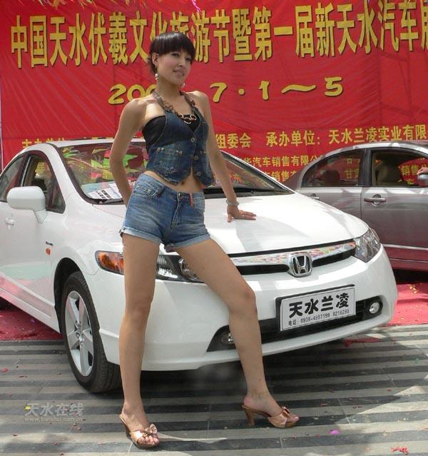 甘肃天水在线美女_组图天水白娃娃旅游形象大使巡游甘谷