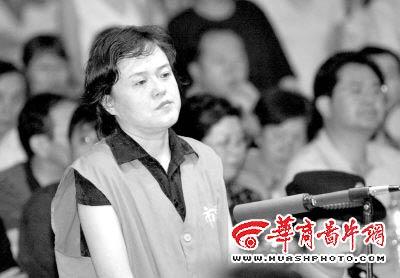 陕西女贪官27次卖官被公审 曾拜佛求宽恕图片